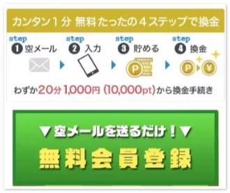 2015-06-27_161128