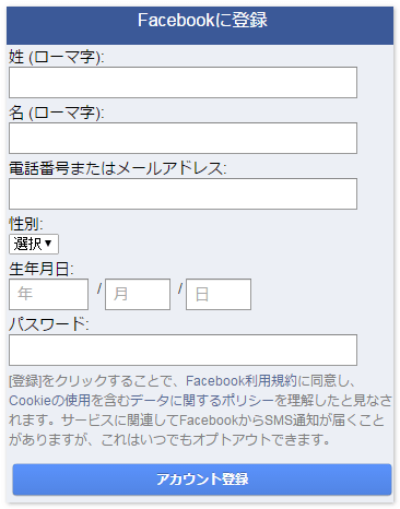 2015-07-24_211354