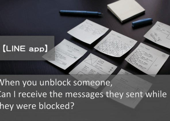 Android version】4 ways to know if someone block you on LINE
