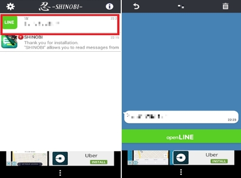 "How to read a message without sender knowing ""Read"" on LINE app"
