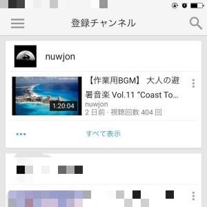 youtube ようつべ 登録チャンネル