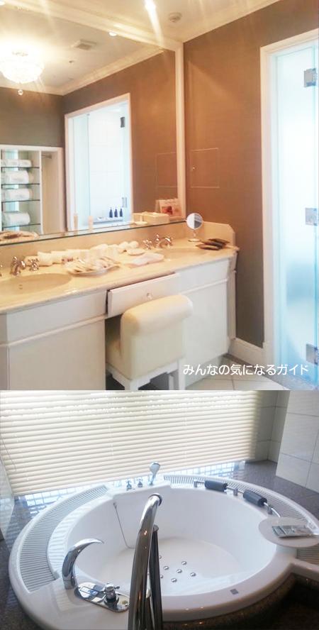 ラ・スイート神戸 バスルーム