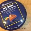 雪印メグミルク×ROYCE' のチーズデザート が絶品!