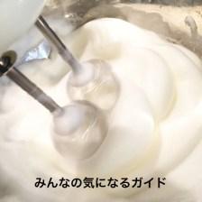 バレンタインに☆バター&ベーキングパウダー不使用の簡単ケーキ
