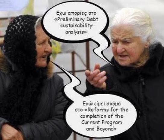 Η φωτογραφία με τις γιαγιάδες που σαρώνει!1