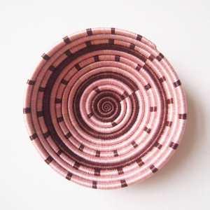 Amsha - Nyamugali Small Bowl