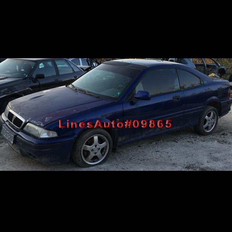 роувър купе Rover 216 купе coupe