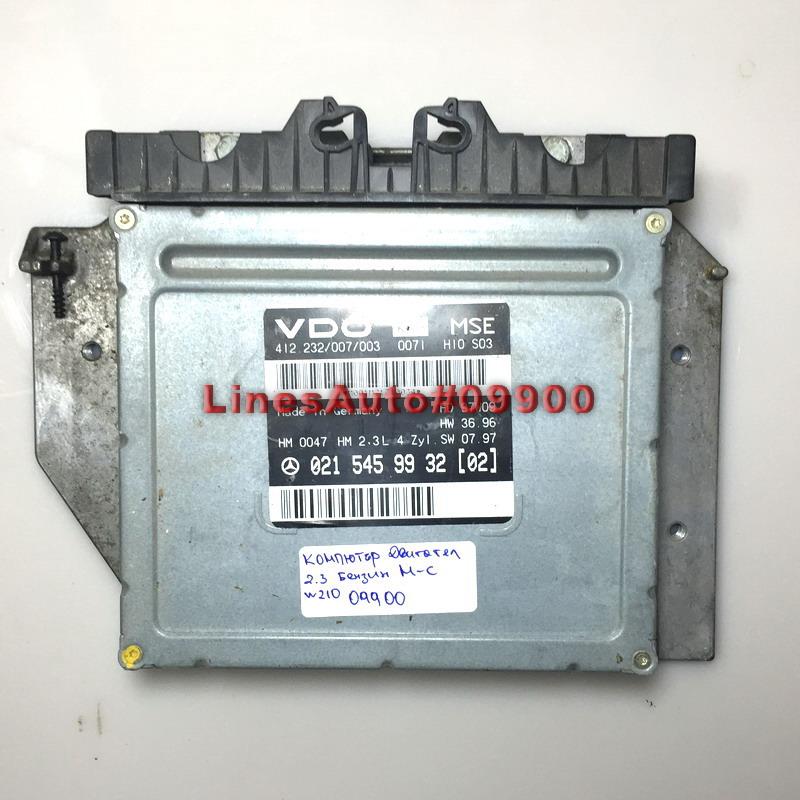 Компютър за Двигател за Мерцедес В210 Е Класа 0215459932
