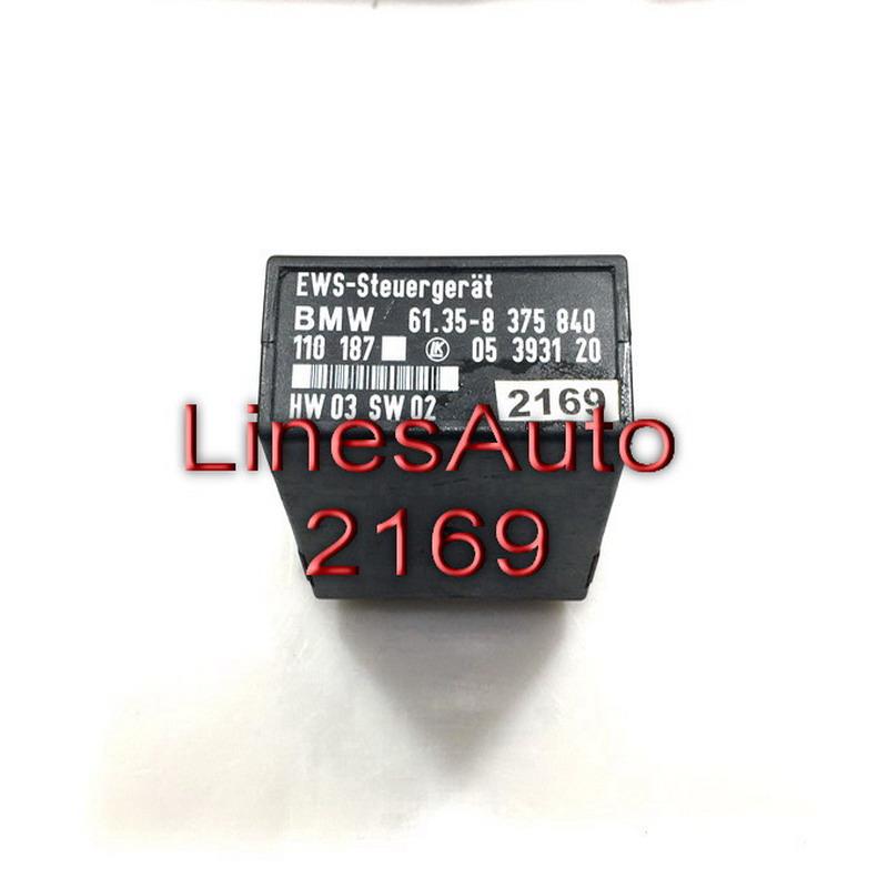 Компютър EWS за BMW ЕWS-Steuergerat BMW 61.35-8375840 110 187 05393120 hw 03 sw 02