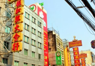 Getting lost in Bangkok's Chinatown