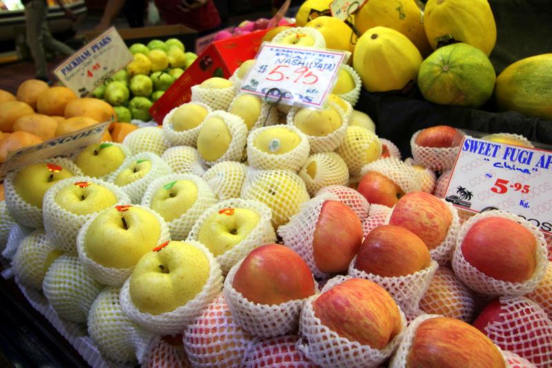 Fruit at Adelaide Central Market