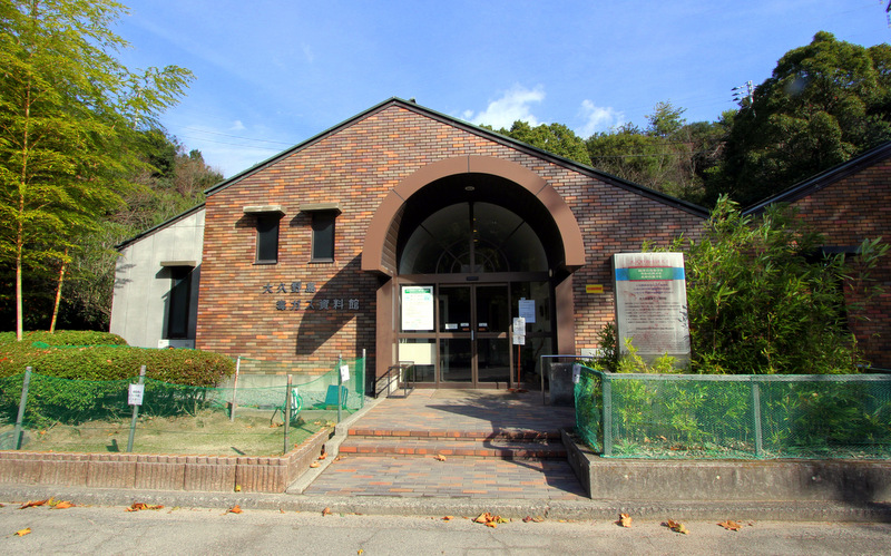 Okunoshima Poison Gas Museum
