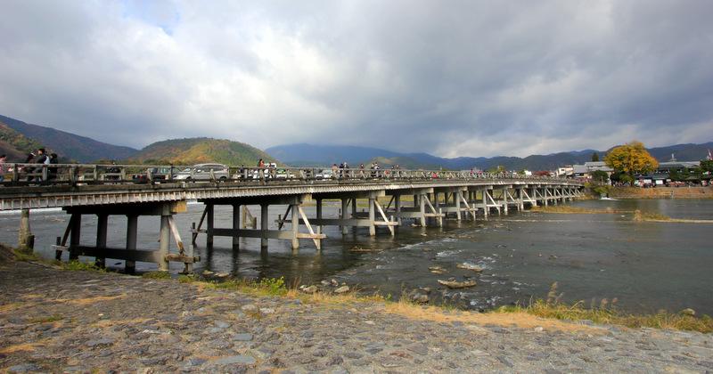 Bridge in Arashiyama
