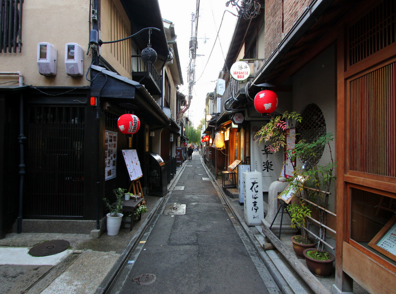 Gion neighbourhood
