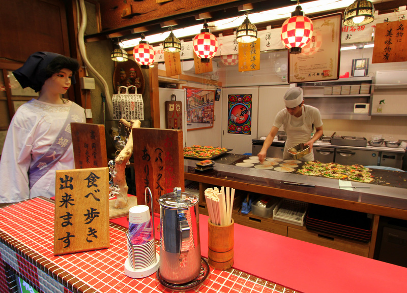 Issen Yoshoku restaurant