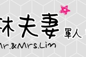[聲明]本人與匯太媒體股份有限公司supermami 超級媽咪(媽咪拜) 終止合約聲明