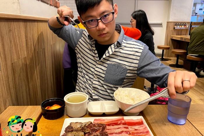 [美食]中和環球購物中心 一個人也能享受燒肉 焼肉ライク 焼肉like