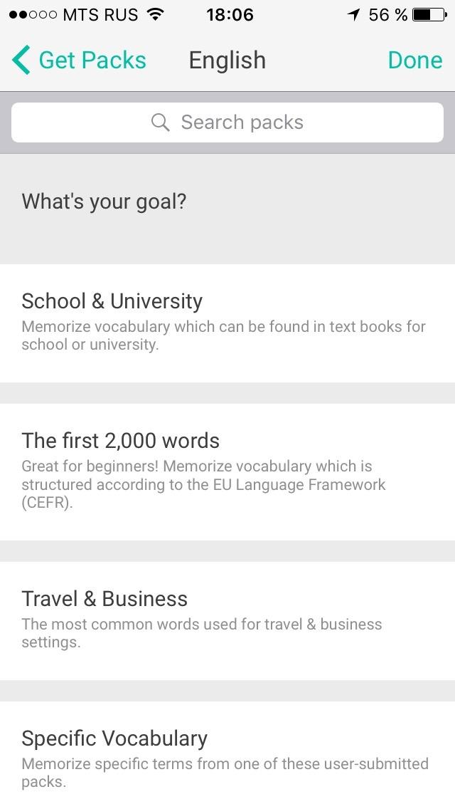 Semper - мобильное приложение, которое поможет вам выучить английский язык