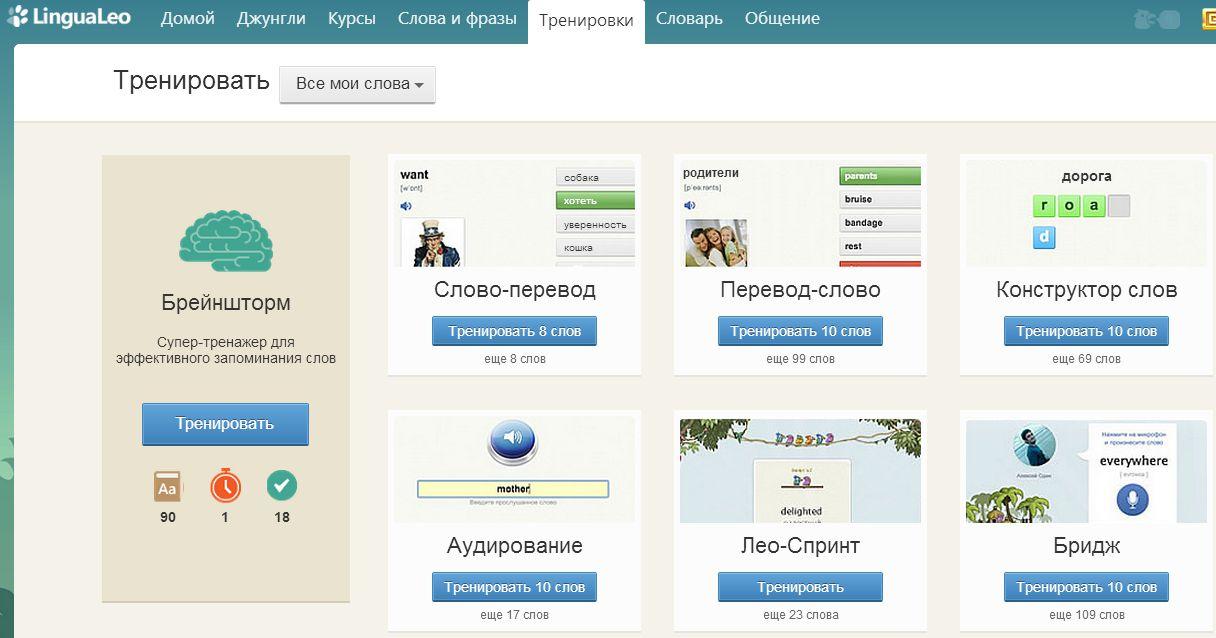 Δωρεάν online χρονολόγηση Skype