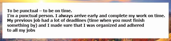 Собеседование на английском - пунктуальность