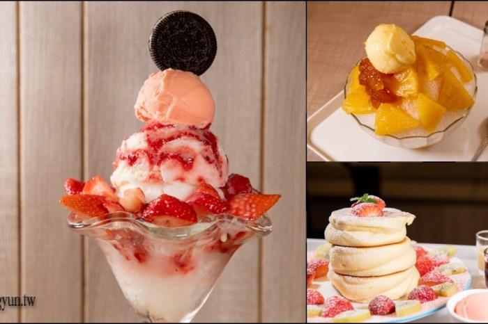 蘆洲甜點冰品》旺來冰館 – 令舌尖難忘的甜點冰品 台灣甜點節x券券