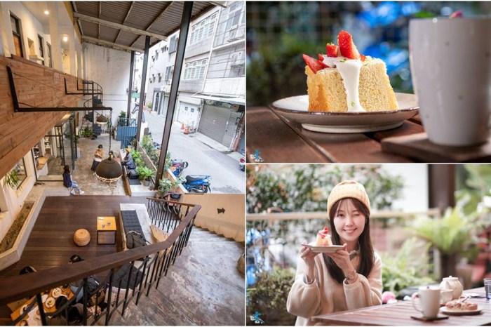 一想一響ReEcho Coffee》新竹甜點下午茶|老建築變身絕美文青咖啡館|單品咖啡自家烘培咖啡豆
