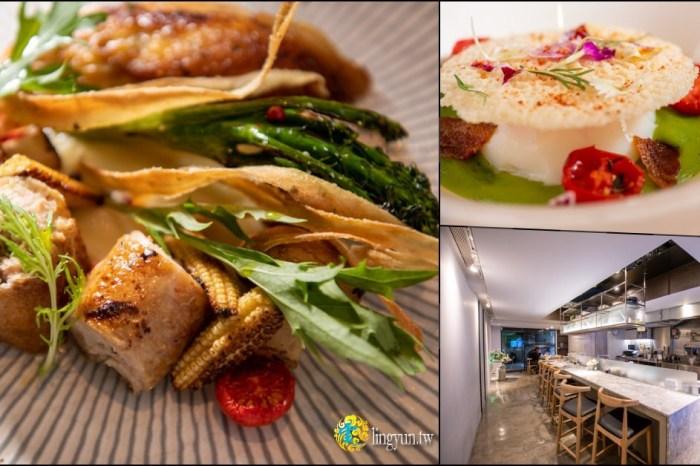 十方長私廚》台北大安約會推薦 精緻又精彩的義法料理 滿是熱情與溫度的開放式私廚