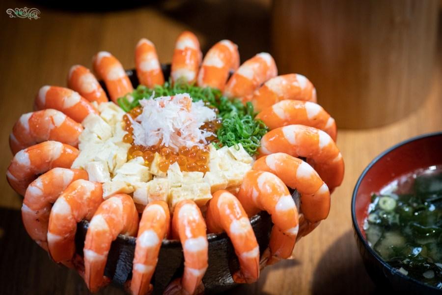 坐著做。海鮮丼飯專門店》網譽桃園最強海鮮丼飯|超豪華的極致美味|醋飯好料美湯無限續