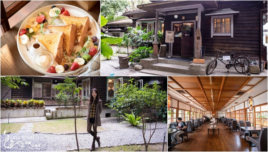 台北日式老宅精選盤點》不用出國就能體驗日式和風|怎麼拍都美的和風老屋餐廳|日式建築和風歷史建築