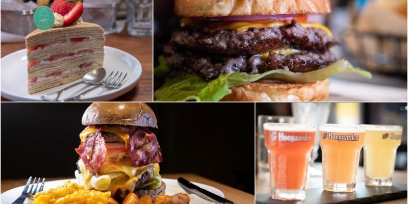 台北美式餐廳精選整理》風格率性粗獷張揚的美式餐廳|美式餐廳推薦|大口喝酒大口吃肉的暢快(20210305更新)