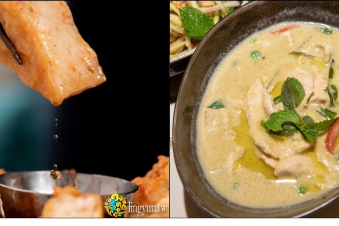 泰式餐廳精選整理》泰式料理懶人包|最棒的泰國餐廳