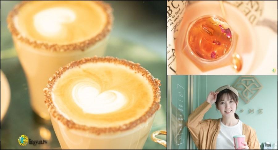 T.ME Café》士林超夯的IG打卡咖啡下午茶 浪漫夢幻Tiffany綠的網美咖啡廳