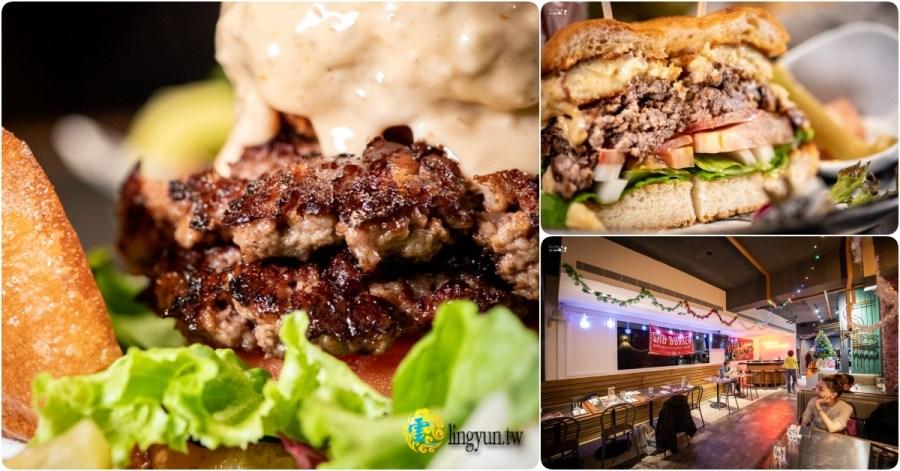 S.K.B Burger》台北東區最強必吃美式漢堡 忠孝復興站美式餐廳推薦 分子料理與創意的精彩碰撞