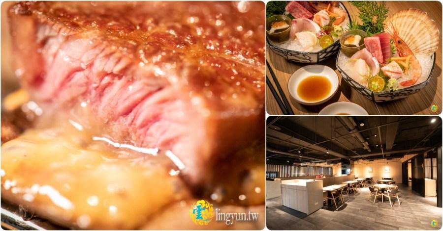 坐著做日本料理》桃園藝文特區日式料理推薦|桃園無菜單料理推薦|中茂新天地餐廳推薦|1680上選套餐