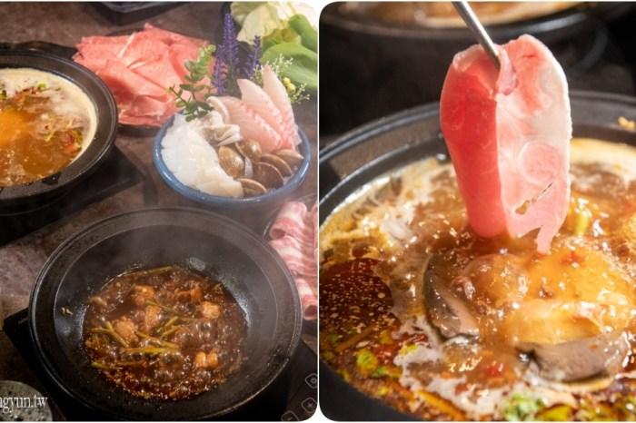 狂一鍋 新竹自強店》新台式火鍋挑戰你的味蕾|經典台味化成鍋物,夠味夠台夠香