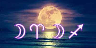 compatibilidade-signo-lunar-lua-em-aries-lua-em-sagitario