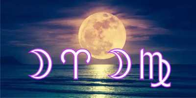 compatibilidade-signo-lunar-lua-em-aries-lua-em-virgem