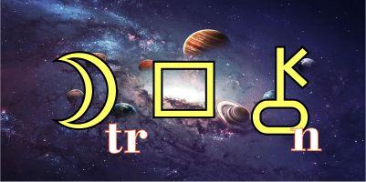 transito-pessoal-lua-quadratura-quiron-natal