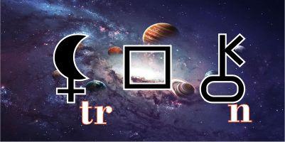 transito-pessoal-lilith-quadratura-quiron-natal
