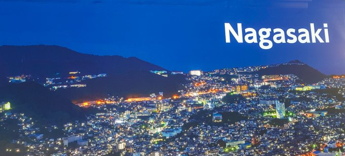 Nagasaki CMT 2020