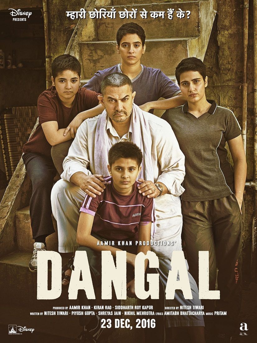 Dangal-poster-large-LISTICLE