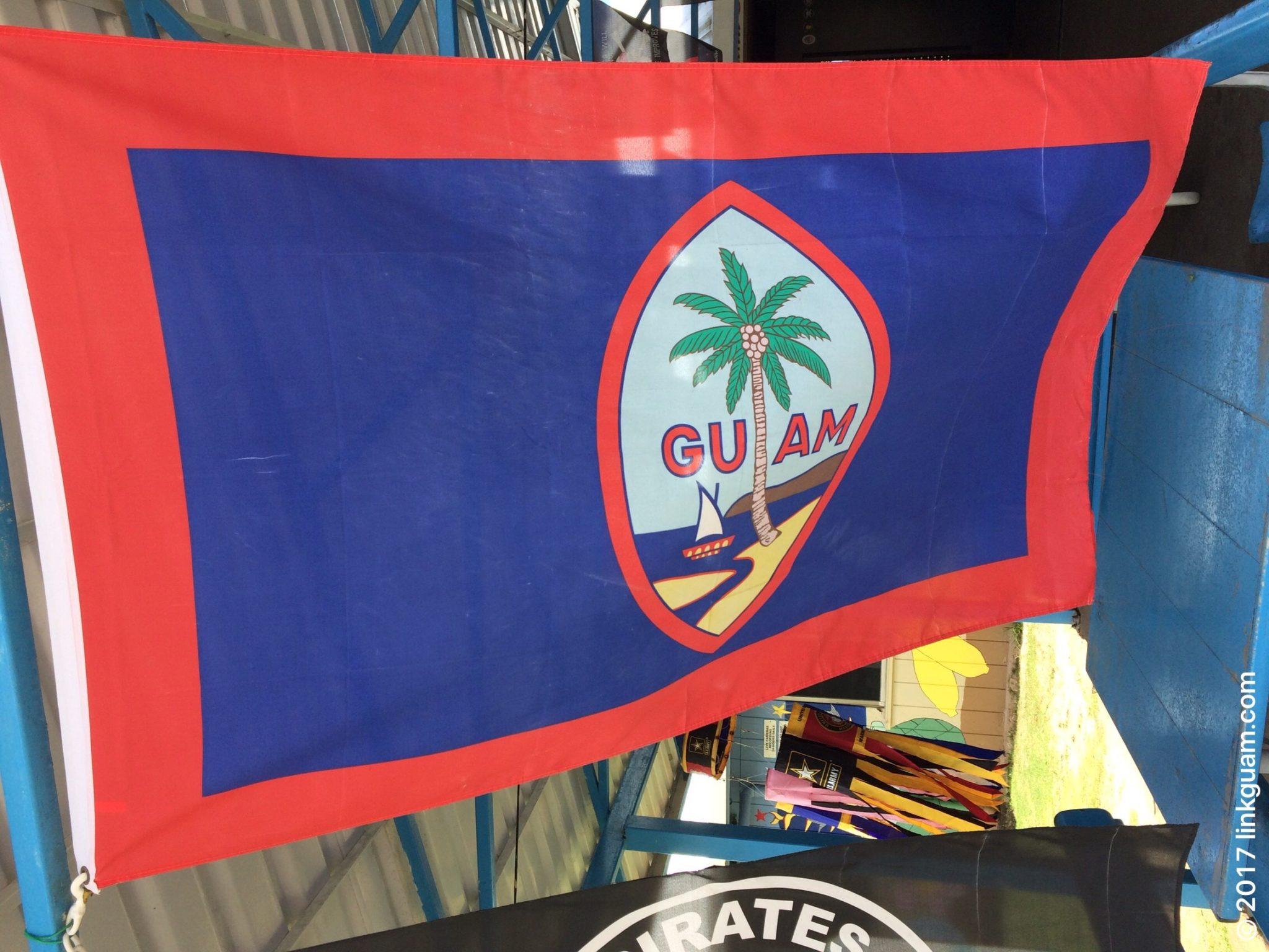 グアム flag