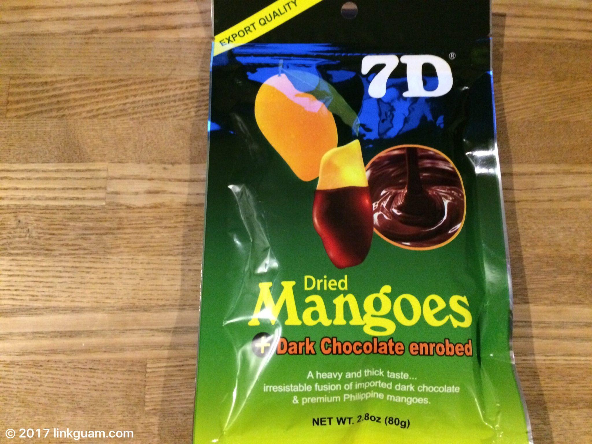 guam dry マンゴー