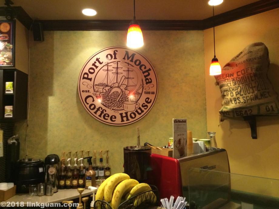 グアム グルメ カフェ コーヒー 雰囲気