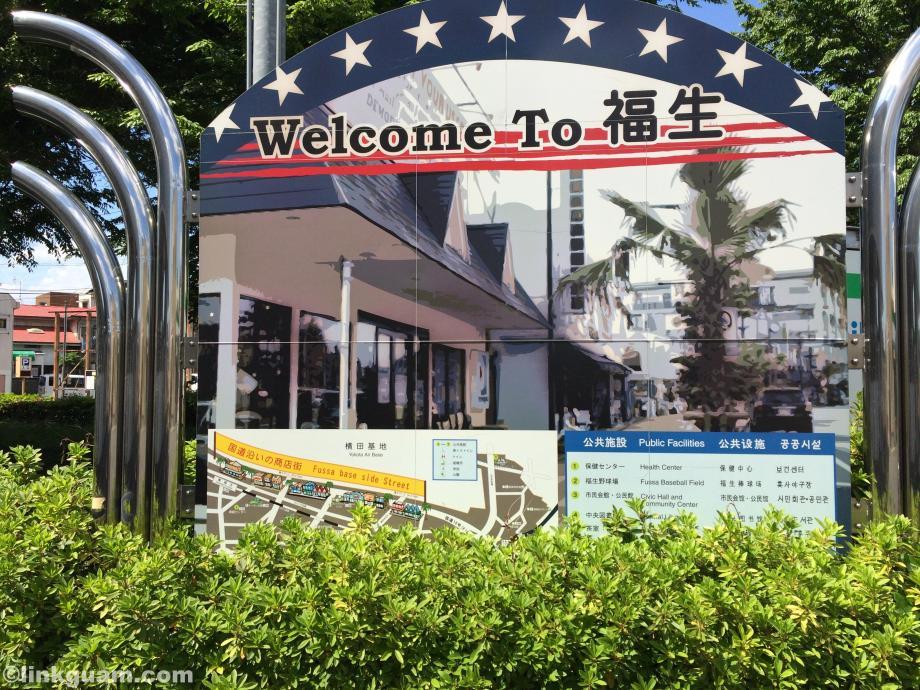 福生 アメリカ 観光 駐車場 ランチ ハンバーガー デート 場所 地図