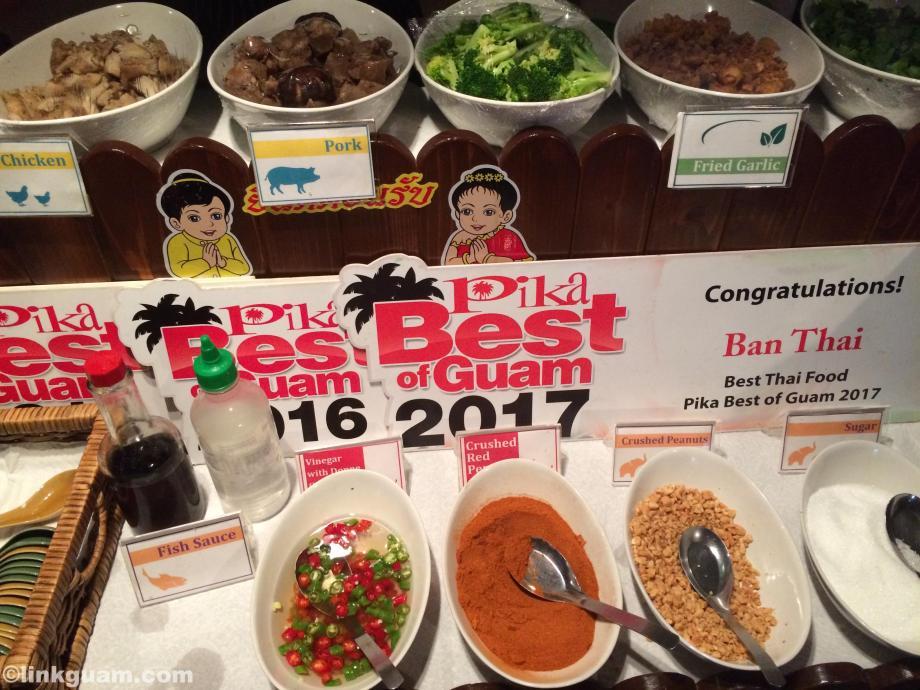 グアム グルメ タイ料理 レストラン guam banthai restaurant gourmet