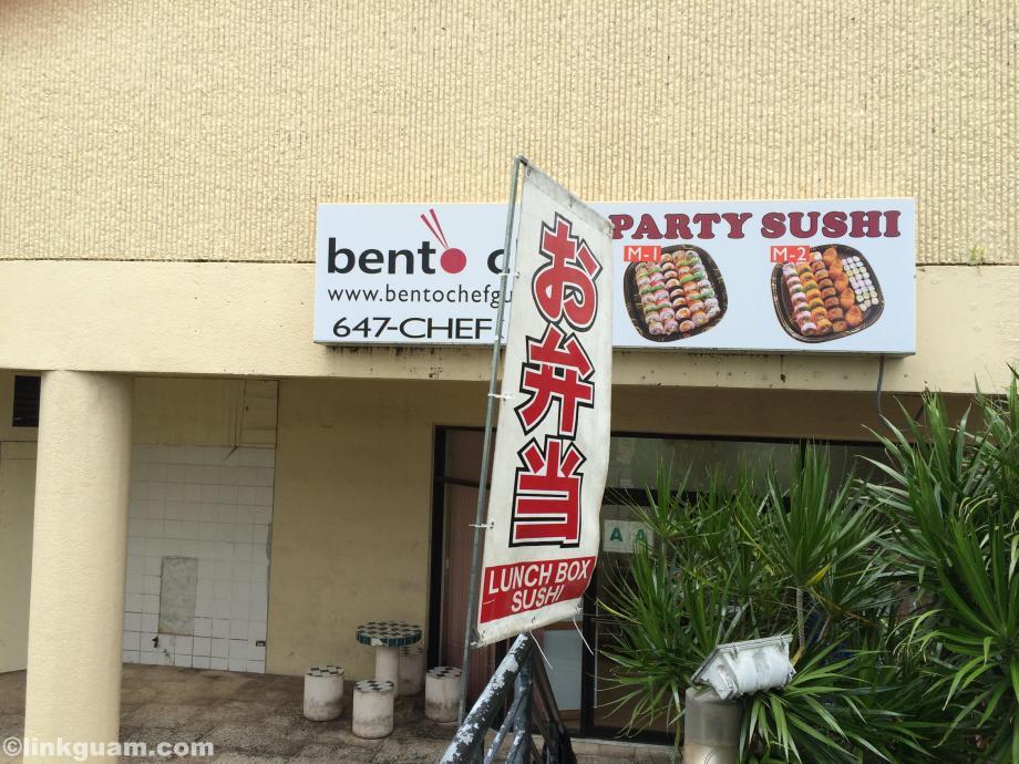 グアム グルメ お弁当 日本食 安い
