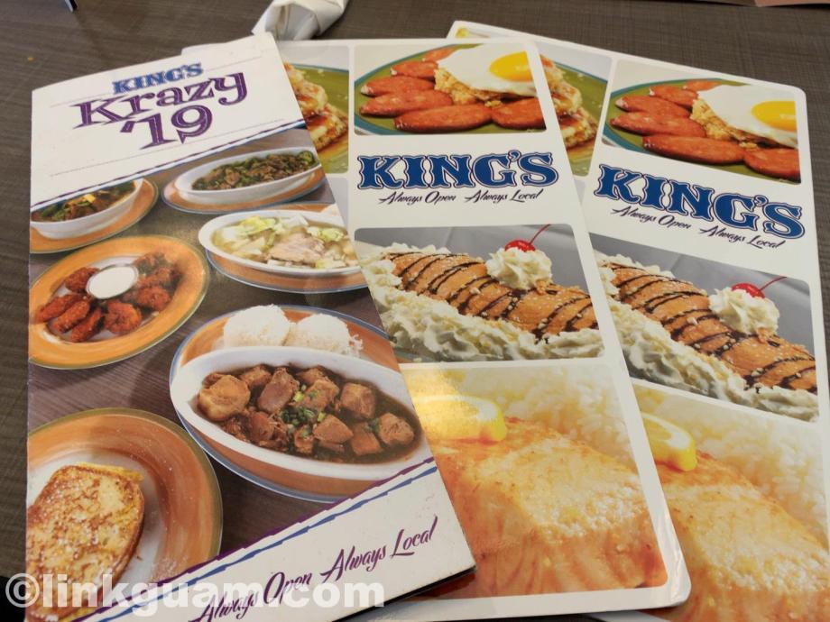 グアム レストラン チャモロ料理 ローカル グルメ guam restaurant kings