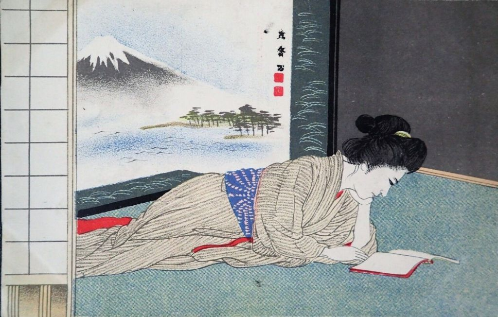 Lithograph of woman reading book with Mount Fuji in Background