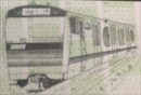 E233-8000 Numbu Line